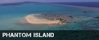 最新のマリンアイテムで幻の島に上陸しよう